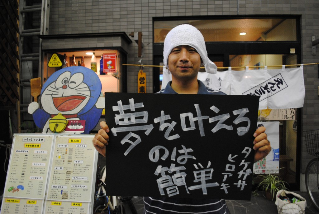 タケガサヒロユキさん